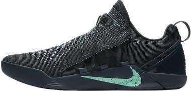 Nike Kobe A.D. NXT College Navy/Igloo Men