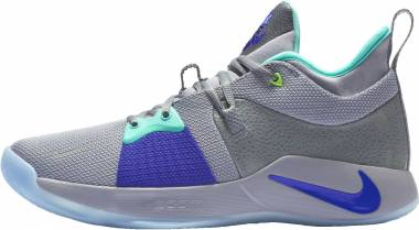 Nike PG2 - Grey