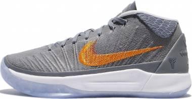 Nike Kobe AD Mid - Grey (922482005)