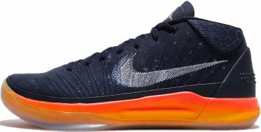 Nike Kobe AD Mid Blue Men
