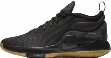 Nike LeBron Witness II - Black/Gum Light Brown (942518020)
