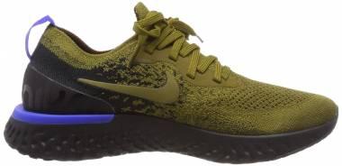 Nike Epic React Flyknit - Green (AQ0067301)