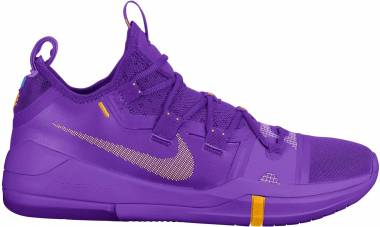 Nike Kobe AD 2018 Hyper Grape/University Gold Men