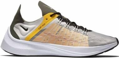 Nike EXP-X14 Beige Men