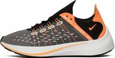 Nike EXP-X14 - Gray (AO3095001)