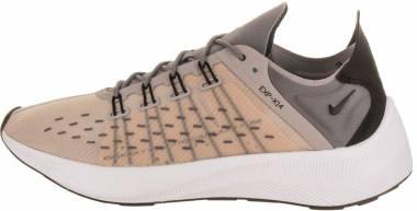 Nike EXP-X14 - Beige