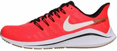 Nike Air Zoom Vomero 14 Red Men
