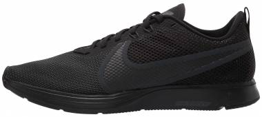 Nike Zoom Strike 2  Anthracite/Black Men