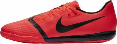 Nike PhantomVNM Academy Indoor - nike-phantomvnm-academy-indoor-e91a