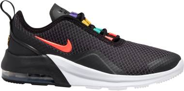 Unlock The City with the Nike Air Max 270 React Sneaker