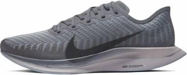 Nike Zoom Pegasus Turbo 2 - Gray (AT2863003)