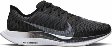 Nike Zoom Pegasus Turbo 2 - Black / White / Gunsmoke / Atmosphere Grey (AT2863001)