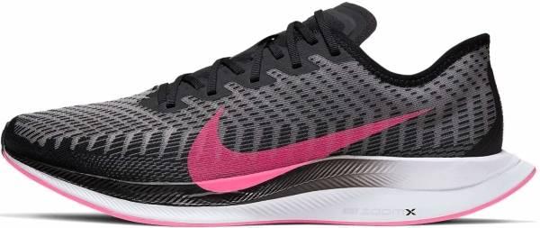 Nike Zoom Pegasus Turbo 2 - Grey (AT2863007)