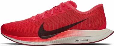Nike Zoom Pegasus Turbo 2 - Bright Crimson/Mahogany-gym Red-cedar (AT2863600)