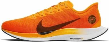 Nike Zoom Pegasus Turbo 2 - Orange Peel