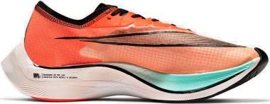 Nike ZoomX Vaporfly Next% - Blue