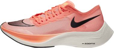 Nike ZoomX Vaporfly Next% - Brt Mango Blackened Blue Citron Pulse Black Pale Ivory (AO4568800)