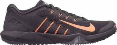 Nike Retaliation TR 2 - Grey (AA7063080)