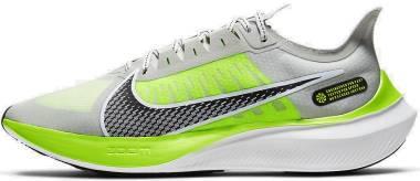 Nike Zoom Gravity - Grey (BQ3202011)