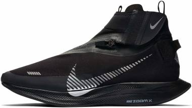 Nike Zoom Pegasus Turbo Shield WP - Black (BQ1896001)