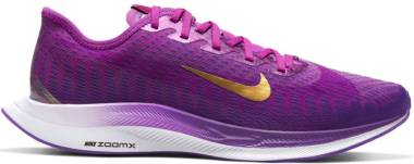 Nike Zoom Pegasus Turbo 2 SE - Vivid Purple Voltage Purple Saffron Quartz Black Mtlc Gold Coin (BV7757500)