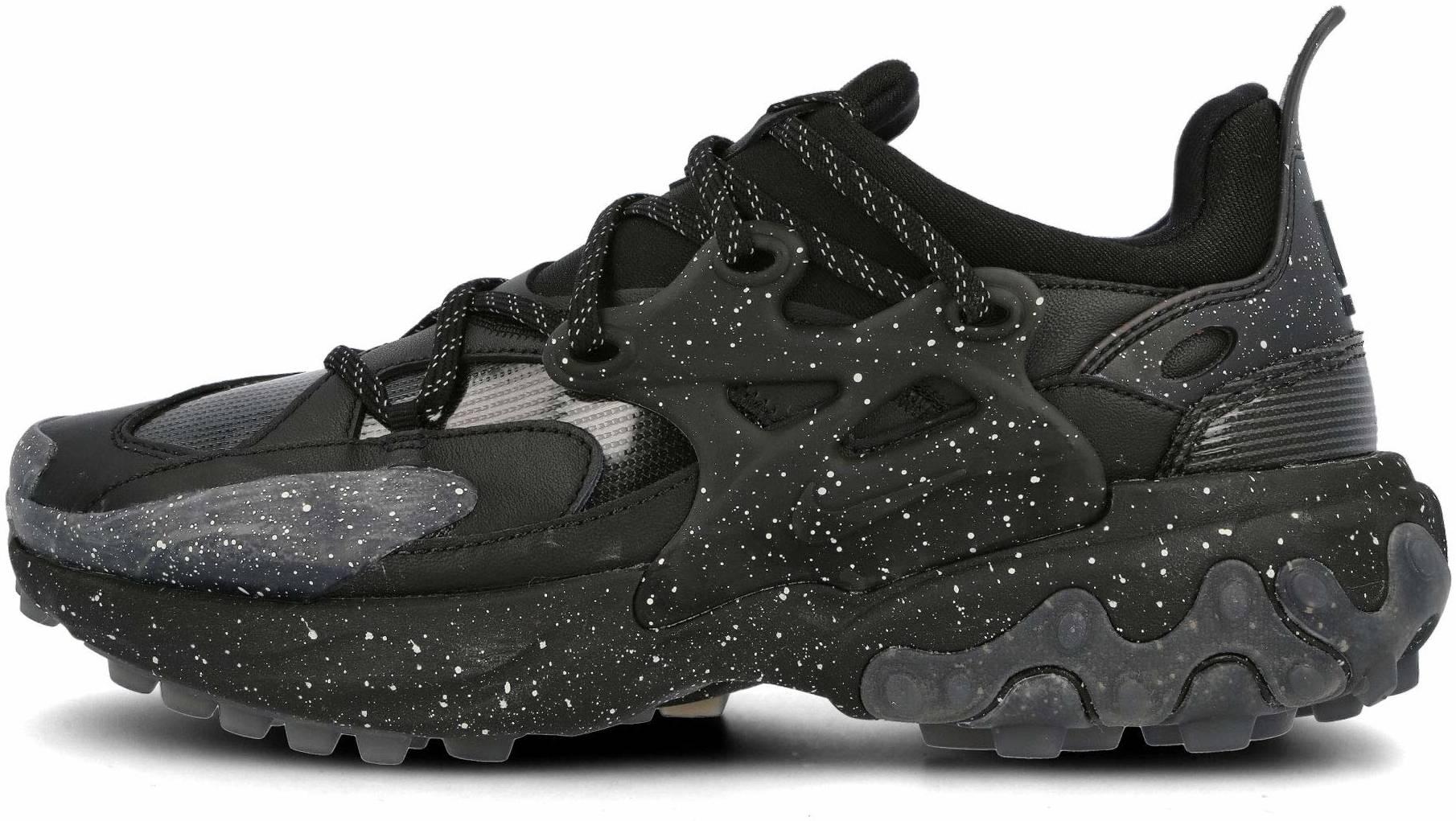 Nike React Presto Undercover sneakers in brown black   RunRepeat