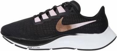 Nike Air Zoom Pegasus 37 - Black (BQ9647007)