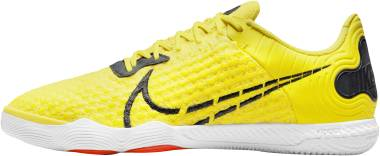 Nike React Gato - Yellow (CT0550710)