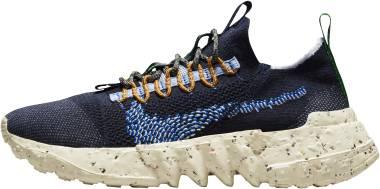 Nike Space Hippie 01 - Blue (DJ3056400)