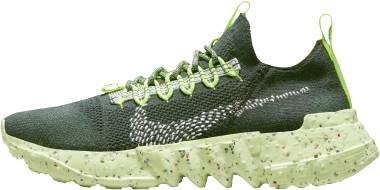 Nike Space Hippie 01 - Green (DJ3056300)