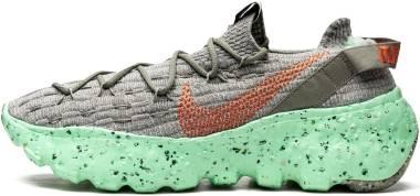 Nike Space Hippie 04 - Grey (CZ6398020)