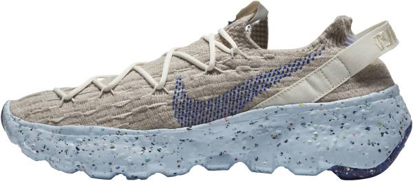 Nike Space Hippie 04 - Sail Astronomy Blue Fossil Chambray Blue (CD3476101)