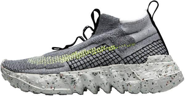 Nike Space Hippie 02 - Multicoloured (CQ3988002)