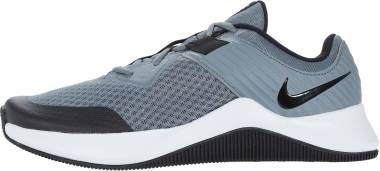 Nike MC Trainer - Grey (CU3580001)