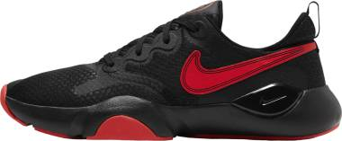 Nike SpeedRep - Black (CU3579003)