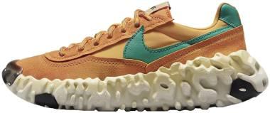 Nike Overbreak SP - Pollen Rise/Vert Neptune (DA9784201)