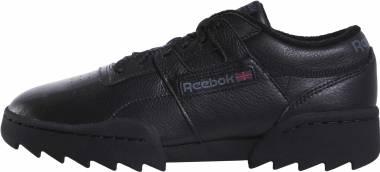 Reebok Workout Ripple - Black (DV5327)