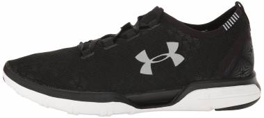 Under Armour Charged CoolSwitch - Black/White (1285666001)