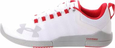 Under Armour Charged Legend - White (100)/Aluminum (1293035100)