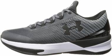 Under Armour Charged Controller - Rhino Gray (076)/Black (128637976)
