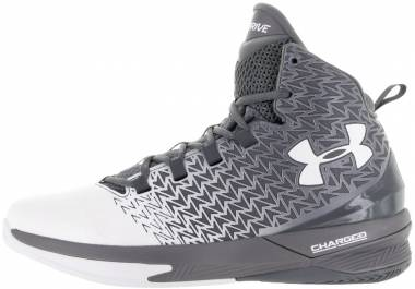 Under Armour ClutchFit Drive 3 Grey and White Men