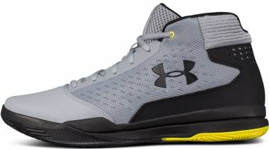 Under Armour Jet 2017 - Overcast Gray/Black/Sulfur (1300016941)
