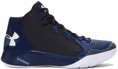 Under Armour Torch Fade - Blue