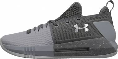 Under Armour Drive 4 Low - Steel/Graphite/Metallic Silver (3000086110)