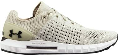 Under Armour HOVR Sonic - White (108)/Ghost Gray (3020978108)