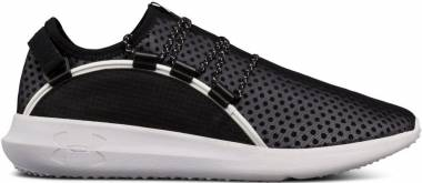 Under Armour RailFit - Black/White
