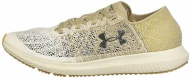 Under Armour Threadborne Blur - Stone (103)/City Khaki (3000008103)