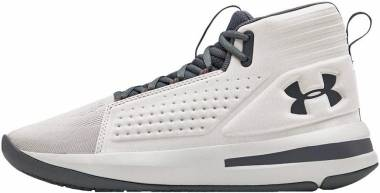 Under Armour Torch White Men