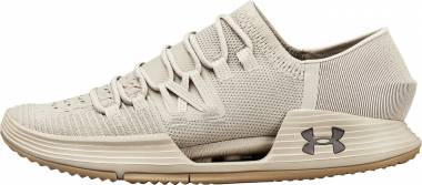 Under Armour SpeedForm AMP 3.0 - Beige