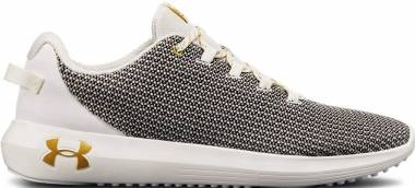 Under Armour Ripple - White/Black (3021489100)